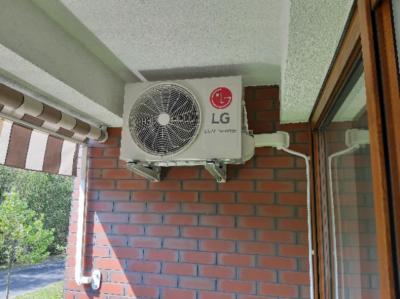 klimatyzator-lg-balkon-klimatyzacja-poznan
